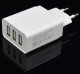 Optimus travel charger 3xusb output, 2xSmart IC:12w (5v-2.4a)